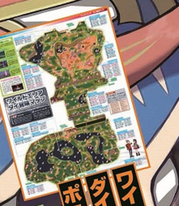 Wild Area-map Pokémon Sword en Shield